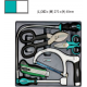 Tools Sets for Mobile Cabinets/ Tools Chest
